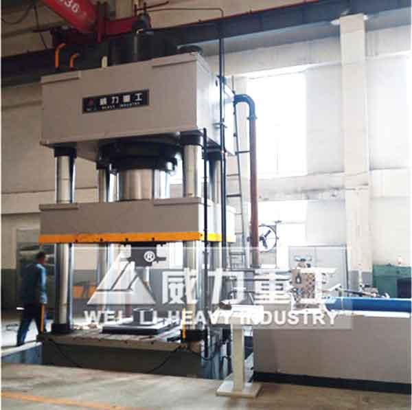 1500吨四柱液压机YW32-1500T油压压力机
