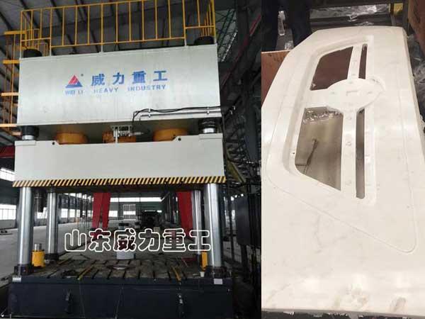 汽车保险杠成型液压机2000吨塑料玻璃钢模