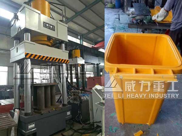 630吨玻璃钢环卫垃圾桶成型液压机_630T模压成型机