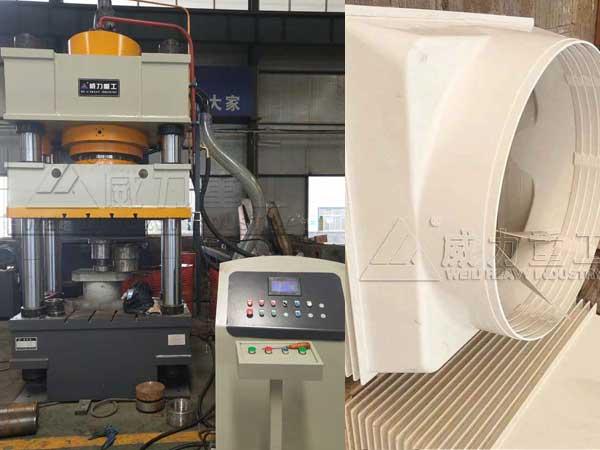 800吨玻璃钢风机外壳模压成型液压机
