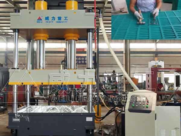 315吨抚育板漏粪板成型模压机-315T复合材