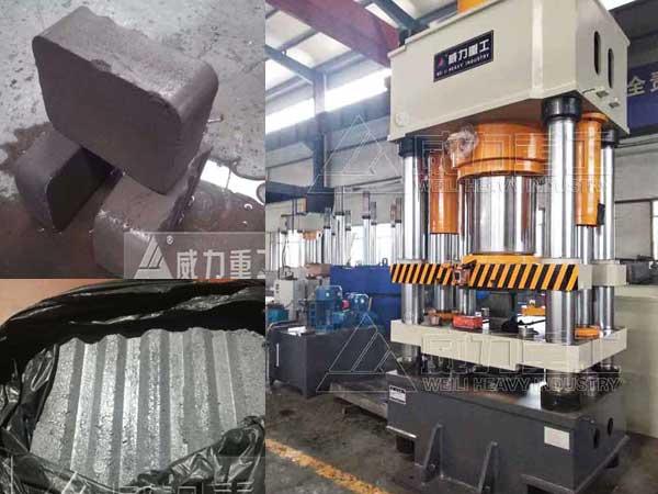 800吨稀土合金粉末成型液压机(金属粉末成型机