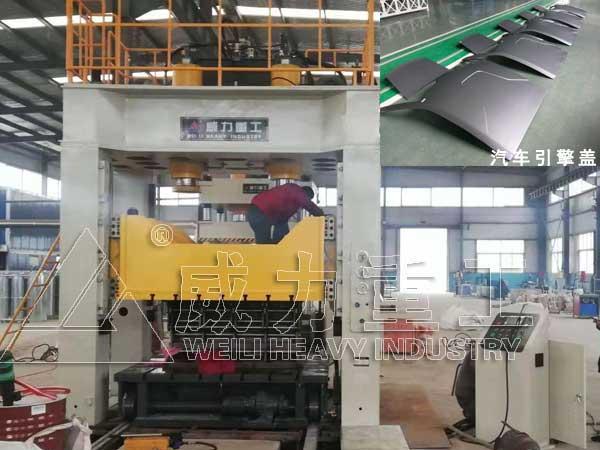 1500吨碳纤维复合材料模压成型液压机