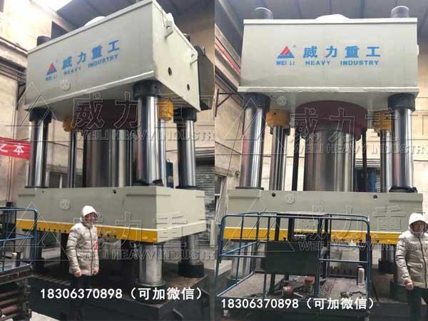 4000t液压机,4000吨三梁四柱液压机